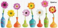 """""""Цветы"""". Панели пластиковые листовые (Фотопечать)"""