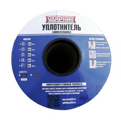Уплотнитель D-профиль. Ударник бытовой самоклеящийся 9х6 мм. Бобина 50х2 м. Цвет: Белый